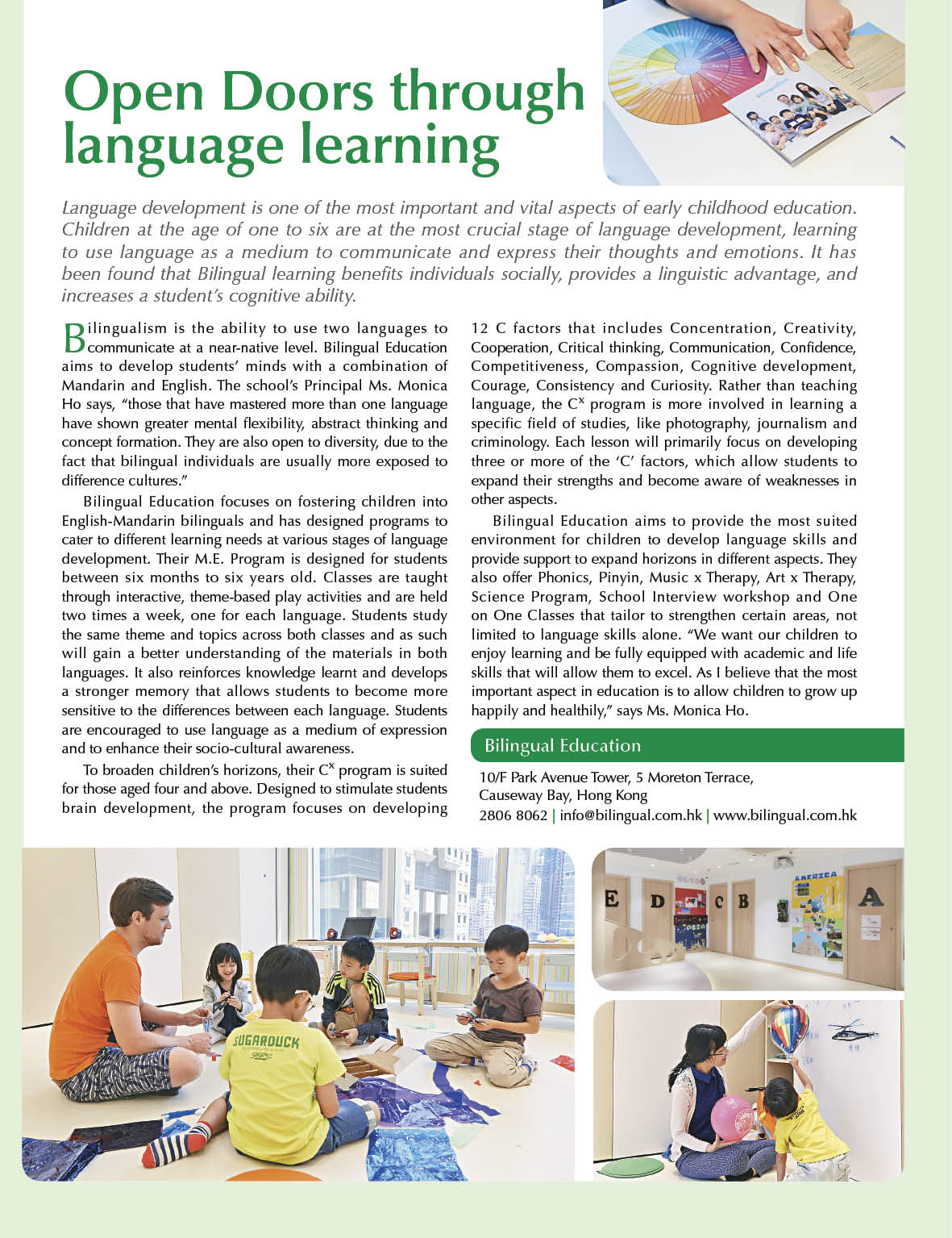 kindergarten-guide_bilingual